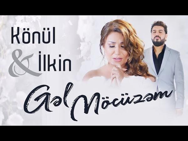 Konul Kerimova İlkin Hesen Gel Möcüzem Video Klip