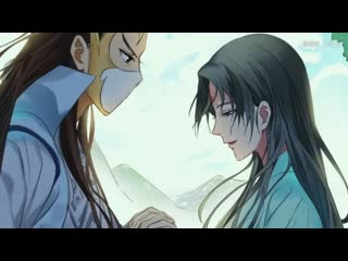 Fox spirit matchmaker anime 縁結びの妖狐ちゃん 【狐妖小红娘 竹业篇】祝