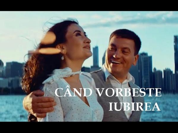 Costi Burlacu Corina Țepeș - Când vorbește iubirea (Official Video)