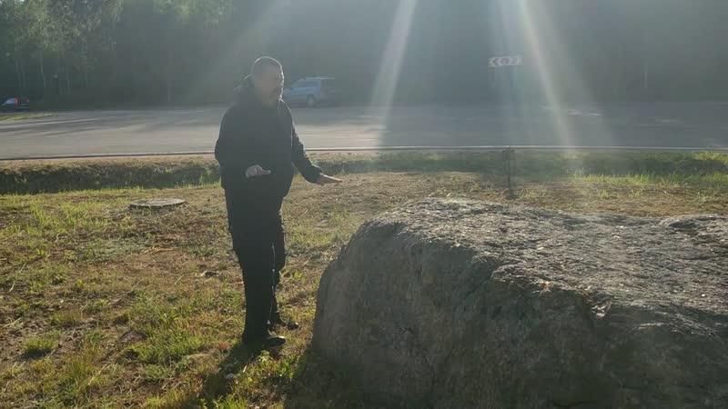 Урок Доклад Верховного Жреца Славян БогоМила II о Сути трех Главных Свят Камней