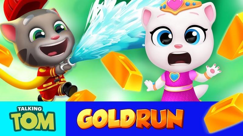 Fireman Tom vs Princess Angela 🌴🏙️🌋 ALL Worlds in Talking Tom Gold Run Gameplay