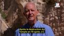 The Coming Temple un documentaire exceptionnel sur le Mont du Temple