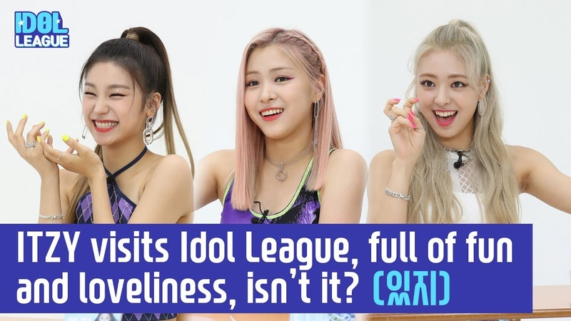 (ENG SUB) ITZY(있지), visits Idol League, full of fun and loveliness, isn't it? - (1/5) [IDOL LEAGUE]