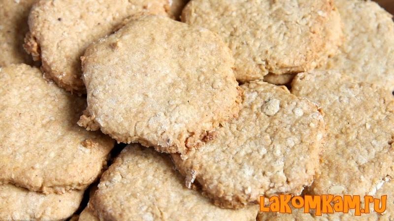 Постное овсяное печенье. Полезный рецепт