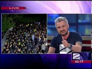 Приостановление вещания (Rustavi 2 (Грузия), , 00:27)
