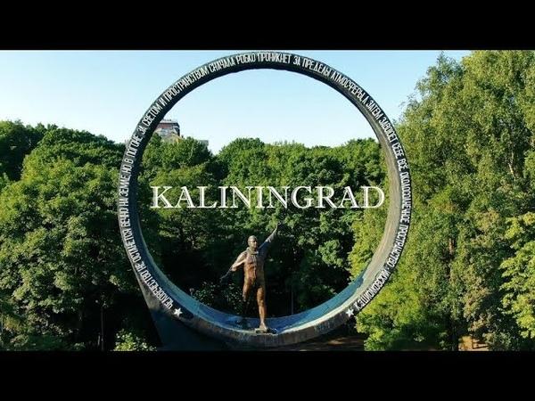 Аэросъёмка. Калининград ( DJI Mavic 2 zoom ) Aerial Footage. Kaliningrad