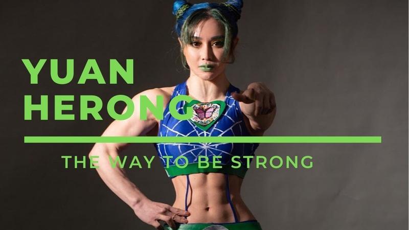 Yuan Herong Tekken girl...Beautiful Chun Li