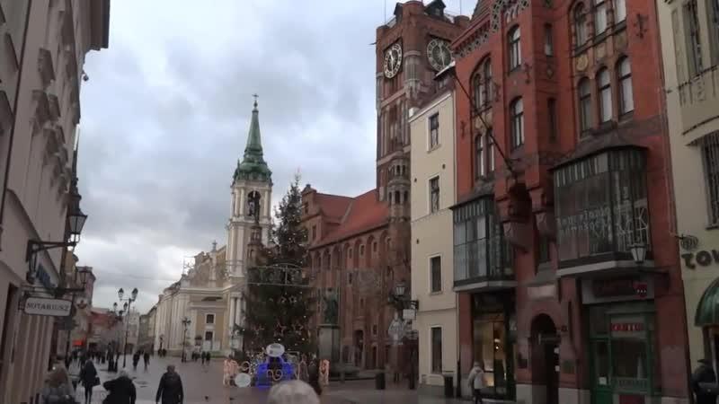 Торунь, Польша