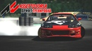 Assetto Corsa - Дрифт тренировка на Ebisu   Toyota Chaser   Fanatec Clubsport v2.5