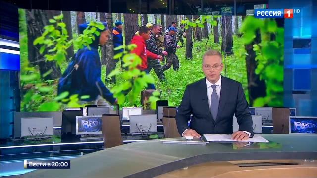 Вести в 20:00 • Искали более суток и нашли: ребенок заблудился с тетей в соседнем лесу