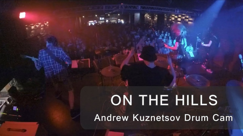 STORMM TIMES - On The Hills (Andrew Kuznetsov Drum Cam @ Club ZAL 2019)