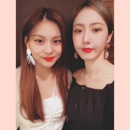 """Célebon, Skin Care Brand on Instagram: """"Check this LOVE GREETING from GFRIEND Umji and SinB💕 GFRIEND will visit Indonesia soon👍 and please don't ..."""
