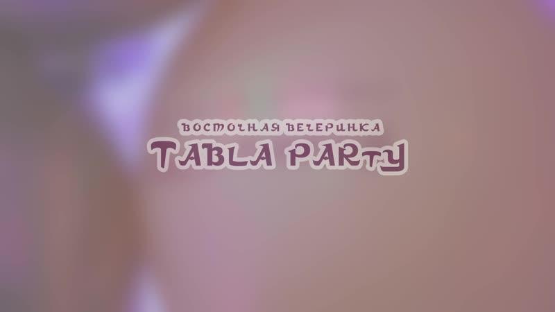 Восточная Вечеринка Tabla Party 2019 с Орханом Исмаилом и Дарьей Клещевской. Orhan Ismail and Kleshchevskaya Daria