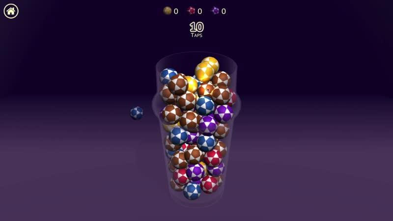 Candy Glass 3D Trailer