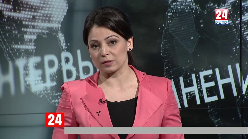 Новости 24 выпуск 19:00 13.04.2019