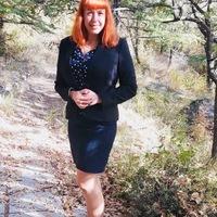 Дарья Куцевол