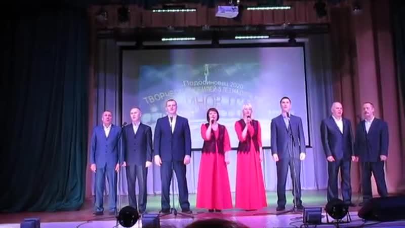 Выступление ансамбля Осинов Град РДК в честь 5-го юбилея.