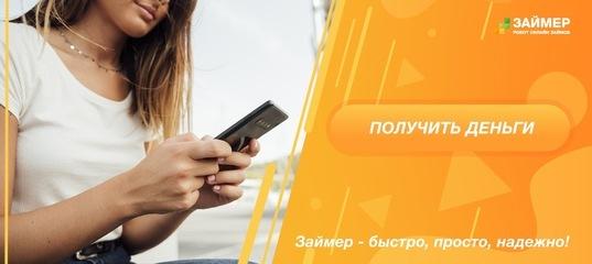 рнкб банк кредит наличными пенсионерам