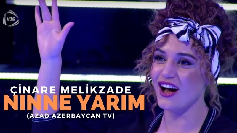 Çinare Melikzade Ninne Yarim ft Nadir Qafarzade atv
