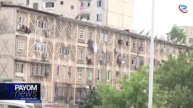 Қимати хонаҳо дар Тоҷикистон боло рафтаанд