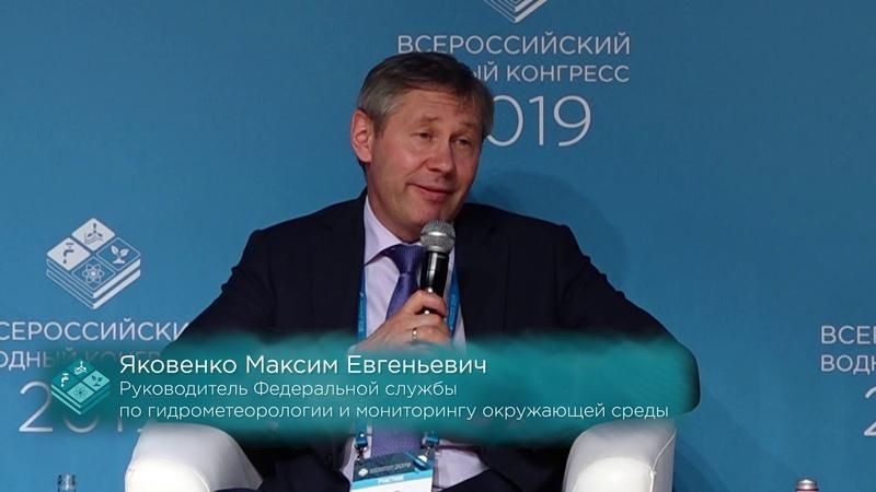 Видеролик по итогам Всероссийского водного конгресса 2019