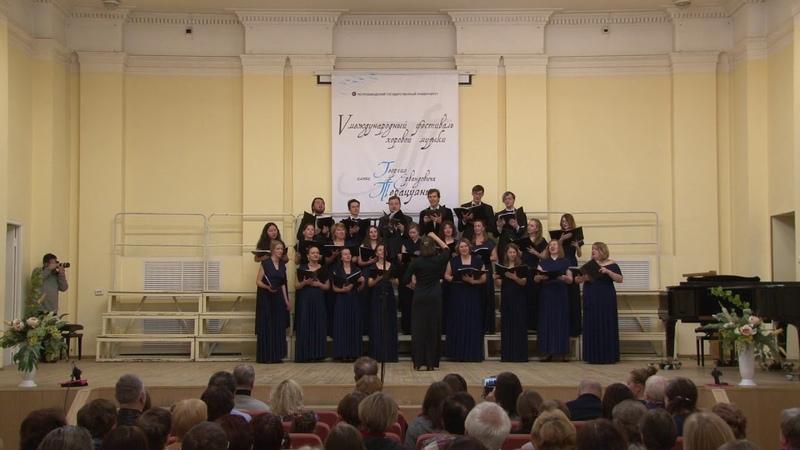 Ах вы сени обр А Базловой камерный хор Collegium Cantus Спб
