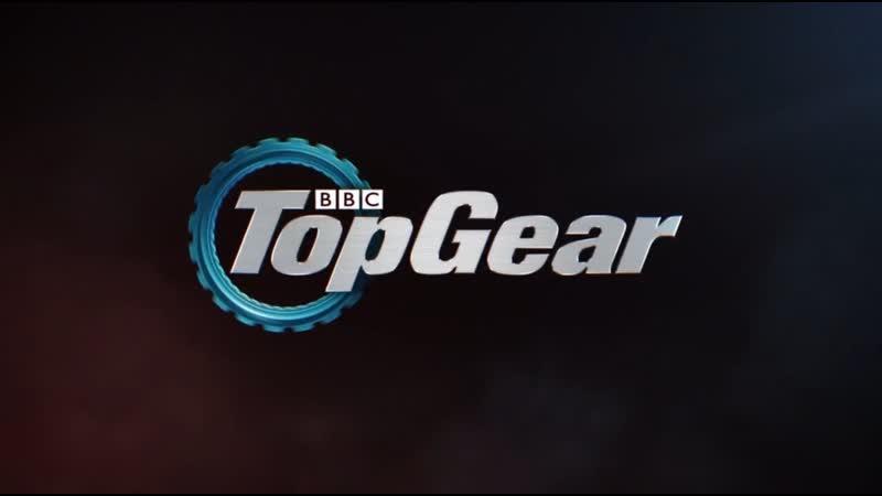 Топ Гир 28 сезон 4 серия Top Gear 2020
