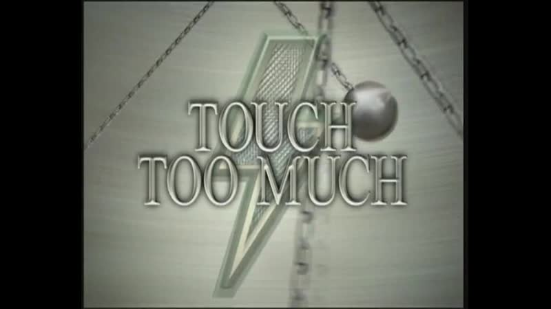 AC/DC - Touch Too Much - 1979
