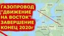 США построят в Белоруссию подземный нефтепровод