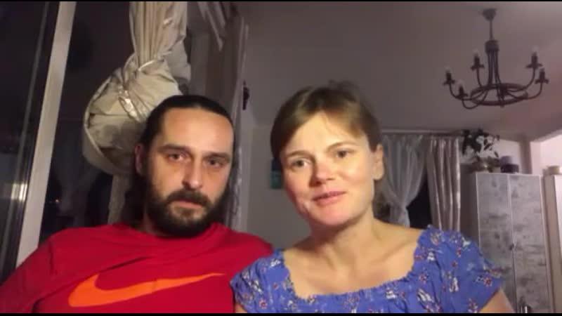 Отзыв о Нашем Аисте от Сергея и Марии Перевозкиных