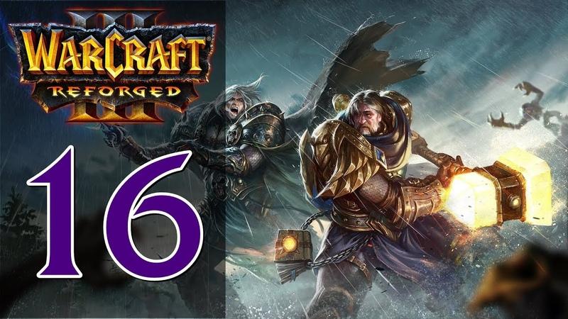Прохождение Warcraft 3 Reforged 16 Глава 2 Прах к праху Нежить Путь Проклятых