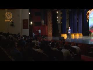 Церемония закрытия Первого Всероссийского фестиваля национальных театров Федерация.