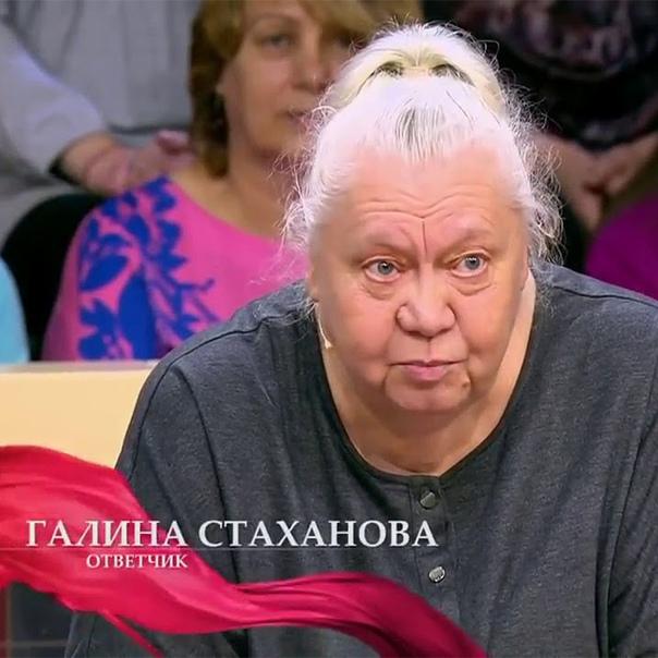 Галина стаханова после модного приговора фото