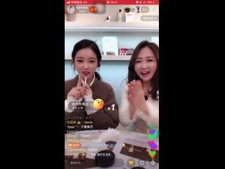 191030 soyeon - 快手app live