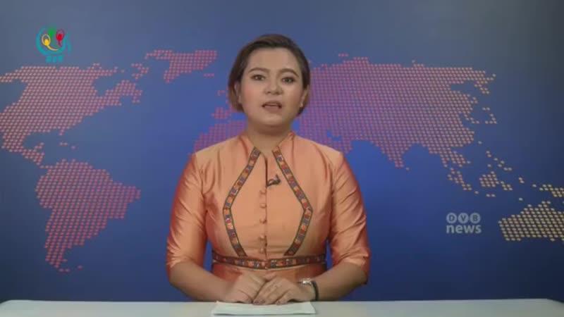 DVB ယခုပညာသင္နွစ္မွာ ေက်ာင္းအပ္လက္ခံရင္ ေက်ာင္းသား ေက်ာင္းသူေတြကို ဗလာစာအုပ္ေတ mp4