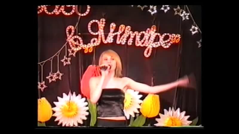 Евгения Попова - Дольче Вита. 2004 г.