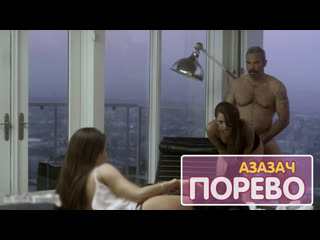 Karla kush/Remy Lacroix