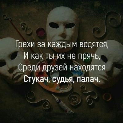 Александир Мурашко (Повар)