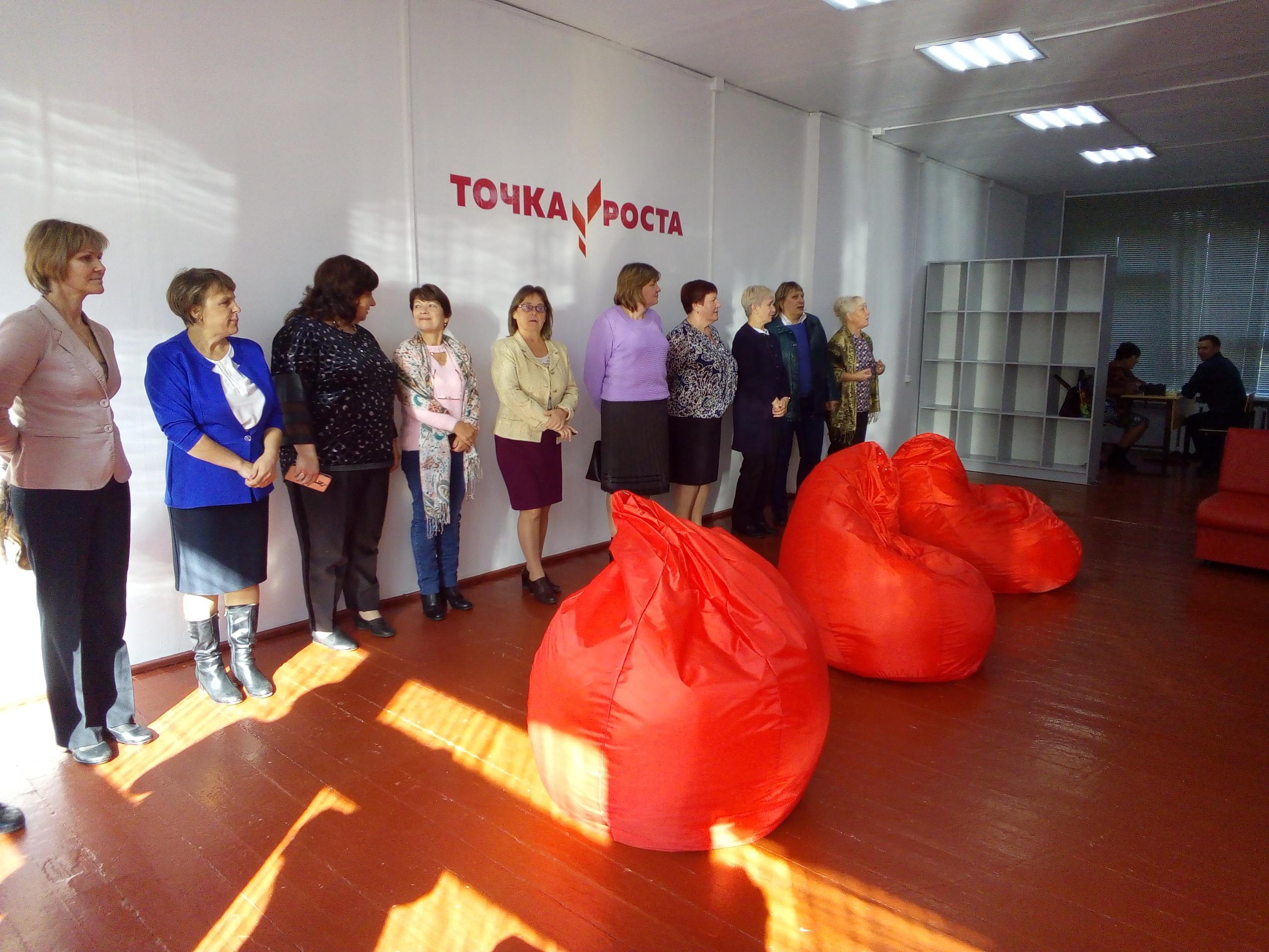 В Кослане открылась «Точка роста»