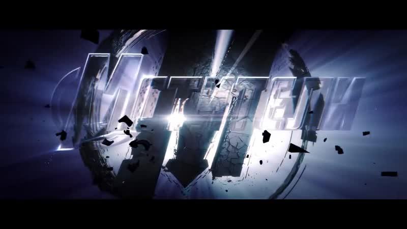 Мстители:Финал (2019г.). Официальный трейлер