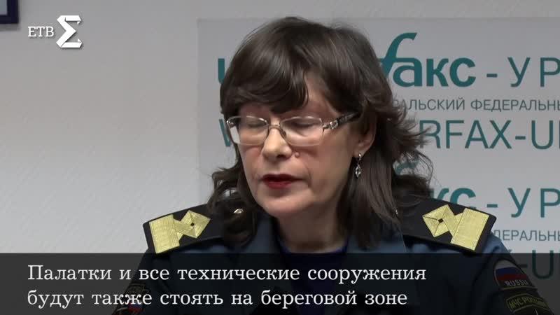 Проруби Екатеринбурга