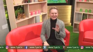 Утреннее шоу «Овсянка» от : Анатолий Вулканов- о непростой профессии каскадеров