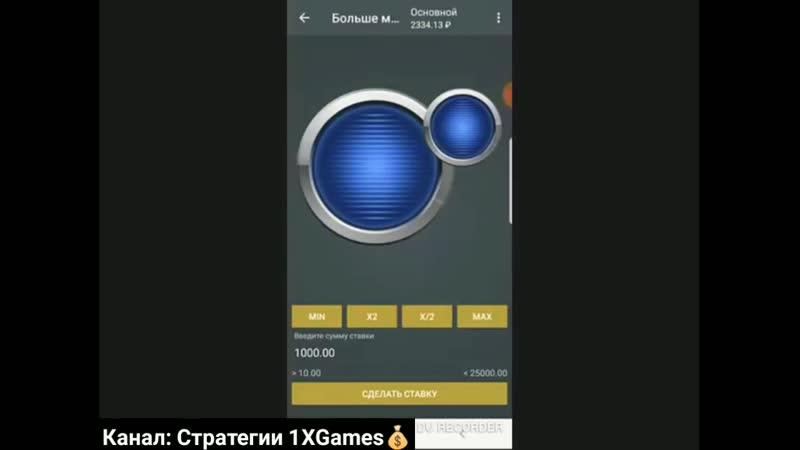 Чтооо Русское богатство! (заработок вместо просмотра порно и секса)