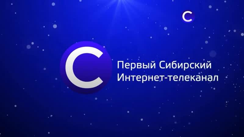 Окончание мультика Холодное Торжество,заставка и начало мультика Царевны СОЛО 27.11.2019