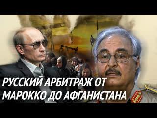 """ЗАЧЕМ НАМ """"ВТОРАЯ СИРИЯ"""" В АФРИКЕ"""