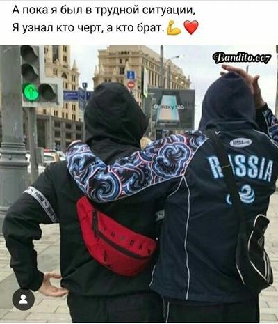 Баходур Хусайнзода