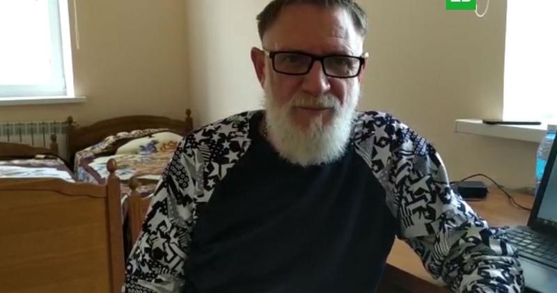 Знахарь Александр Ручкин обратился к жителям России