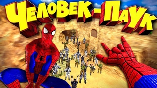 МАМА Я АДМИН - Человек паук тащит в кс1.6 (фейлы, монтаж, приколы)