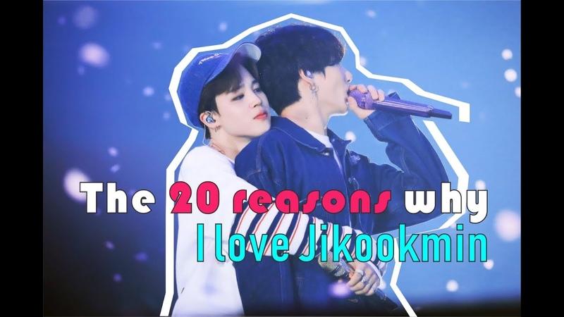 THE REASONS WHY I LOVE JIKOOKMIN(You will fall in love Jikook after you watch this)