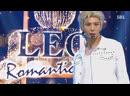Leo Romanticism @ Inkigayo 190707
